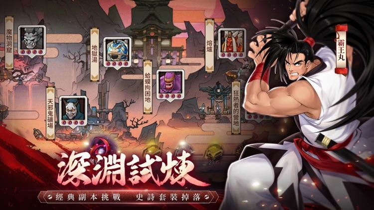 侍魂:朧月傳說 screenshot-3