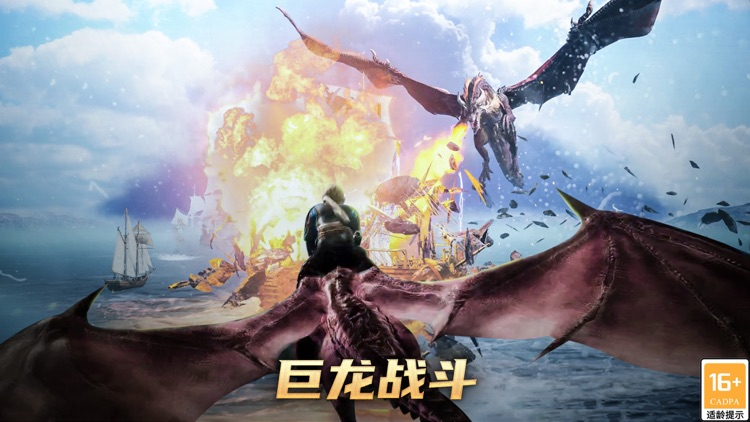 阿瓦隆之王:万龙争霸