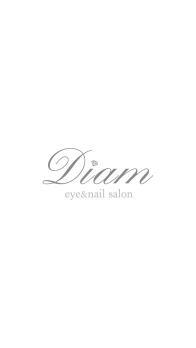 Diam eye&nail salon(ディアム)紹介画像1