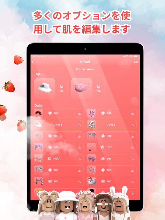 https://is3-ssl.mzstatic.com/image/thumb/PurpleSource125/v4/a5/16/a7/a516a758-ebea-ac33-eba2-80686b31f997/82cfd87d-700f-4b80-9cae-a1b0d9864a2f_Japan_6_.jpg/576x768bb.jpg
