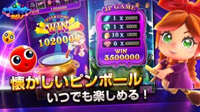 スーパーラッキーカジノのおすすめ画像6