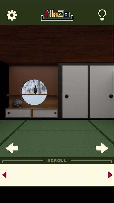 ミニ脱出ゲーム 鶴の住む家からの脱出紹介画像2