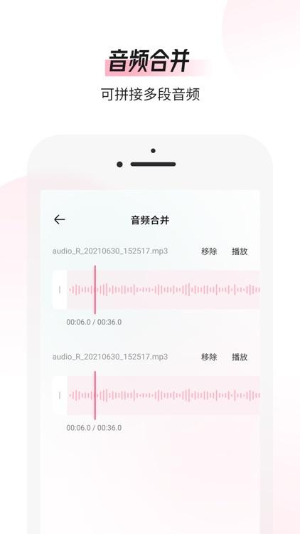 音频编辑转换器-音频格式转换切割合并