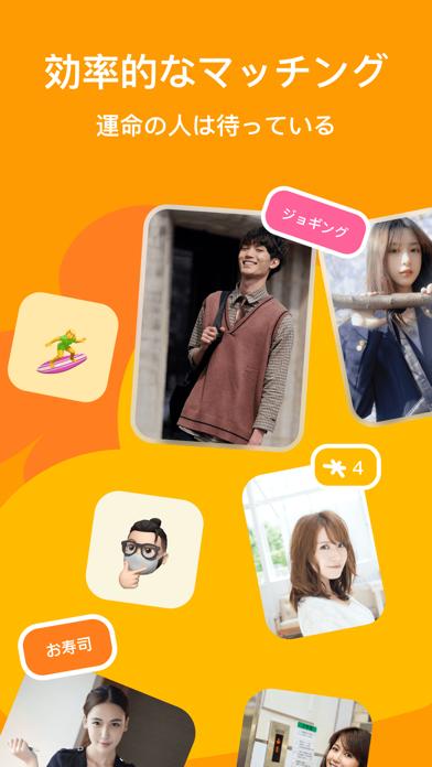 Tantan(タンタン) フレンドマッチングアプリのおすすめ画像5