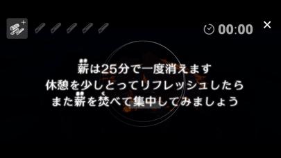 Takibido紹介画像3