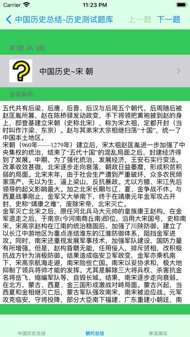 https://is3-ssl.mzstatic.com/image/thumb/PurpleSource125/v4/ae/3c/c1/ae3cc1be-474a-ba9c-a6dd-500084c82e62/74f5594d-049f-48c2-9a69-c93609dd08c4_Simulator_Screen_Shot_-_iPhone_8_Plus_-_2021-07-18_at_23.23.41.png/392x696bb.png