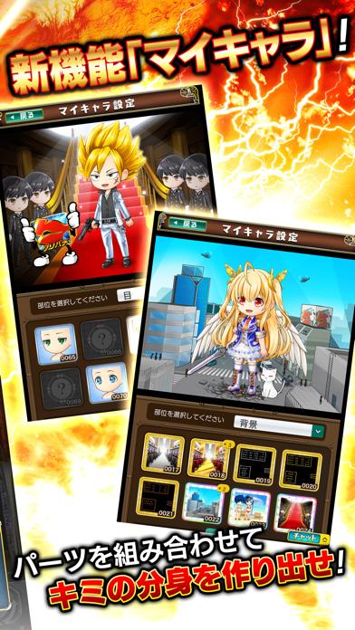 グリパチ〜パチンコ&パチスロ(スロット)ゲームアプリ〜のおすすめ画像6