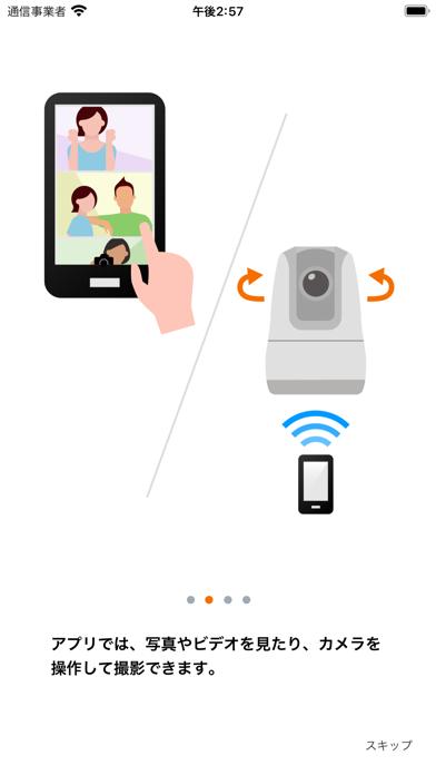 Connect app for Mini PTZ Cam紹介画像1