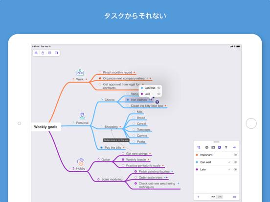 MindNode - Mind Map & Outlineのおすすめ画像7