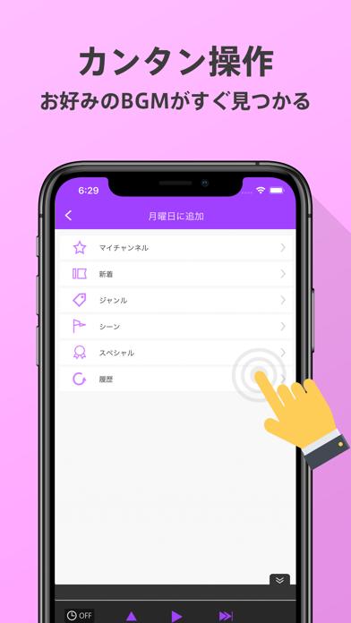 【旧版】モンスター・チャンネル ScreenShot2
