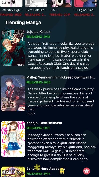 Katsu Anime Manga Orion Quiz