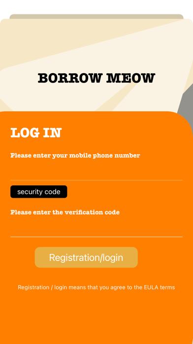 Borrow-meow screenshot 4