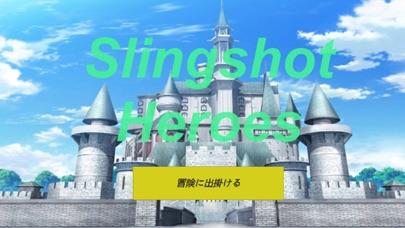 Slingshot Heroes screenshot 1