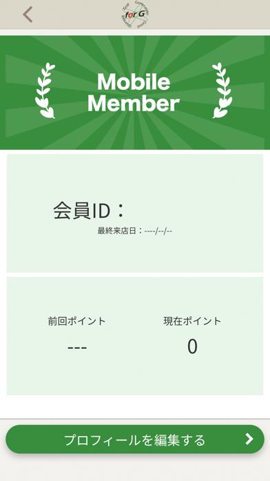 for G公式アプリ紹介画像3