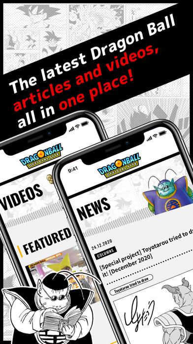 Dragon Ball Official Site App screenshot 6