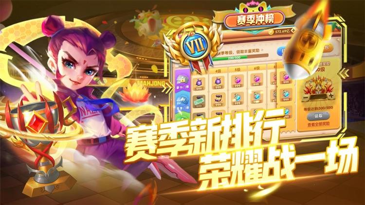 指尖捕鱼-欢乐捕鱼游戏大作战 screenshot-4