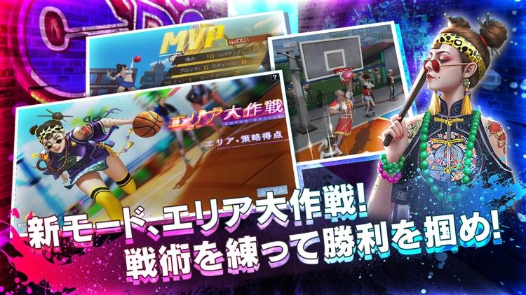 シティダンク2 - 3on3バスケゲーム screenshot-3