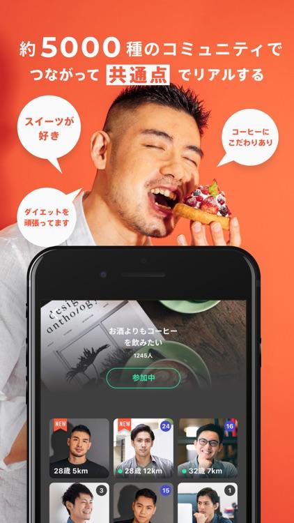 ゲイ AMBIRD マッチング ゲイ専用コミュニティ screenshot-3