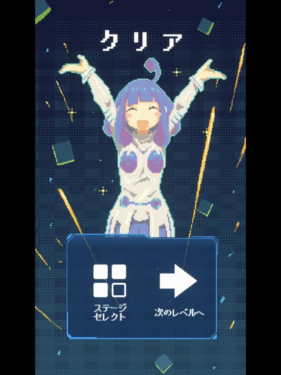 BoxBlockBreak screenshot 16