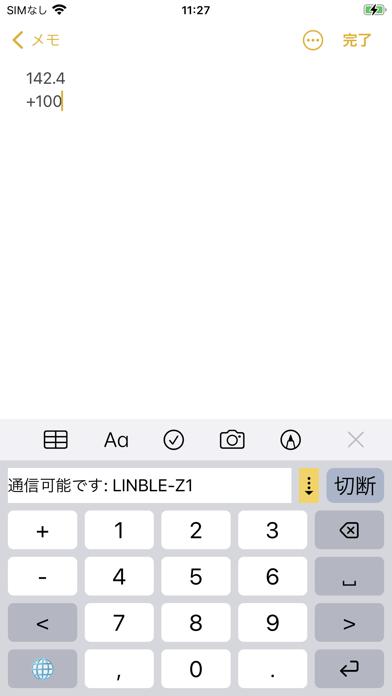 LINBLE Keyboard紹介画像8
