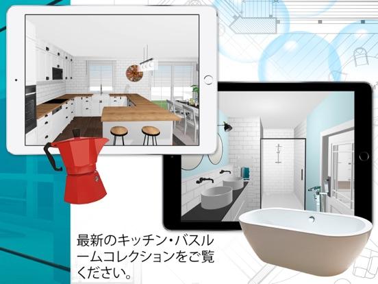 Home Design 3Dのおすすめ画像7