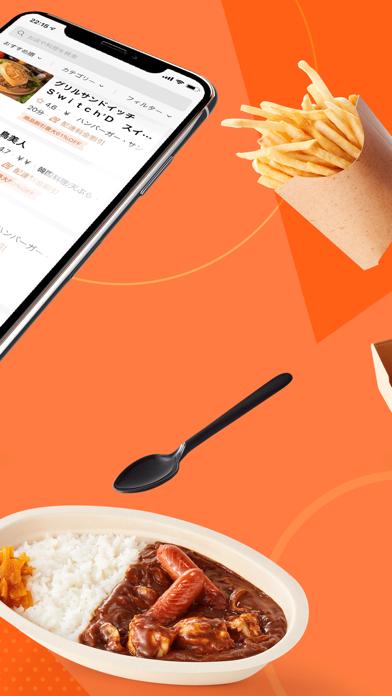 DiDi Food フードデリバリーのおすすめ画像3