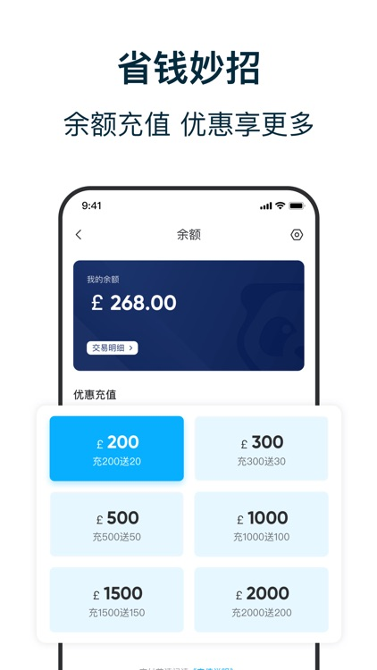 HungryPanda-熊猫外卖 screenshot-4