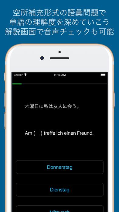 https://is3-ssl.mzstatic.com/image/thumb/PurpleSource125/v4/dc/ab/09/dcab0969-2366-489c-6898-4ee30757f9df/d0ff9b5e-622d-43a5-8a95-ce0e8b570a89_Apple_iPhone_8_Plus_5_5-inch_1242x2208_Screenshot3.png/392x696bb.png