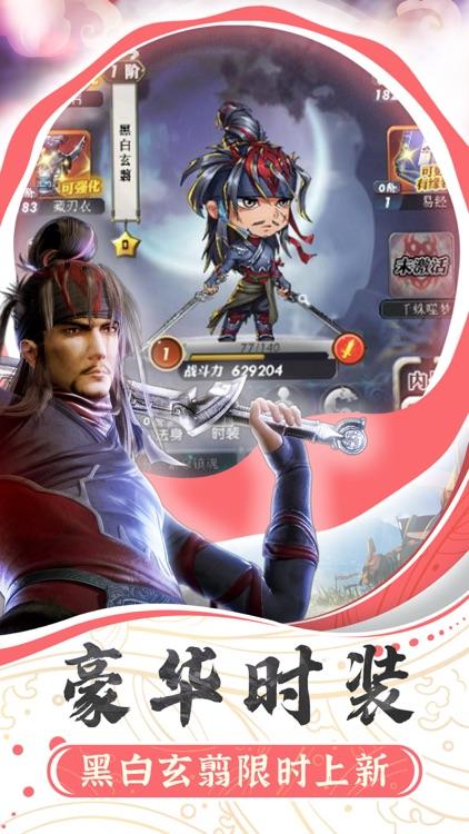秦时明月:卡牌版 screenshot-4