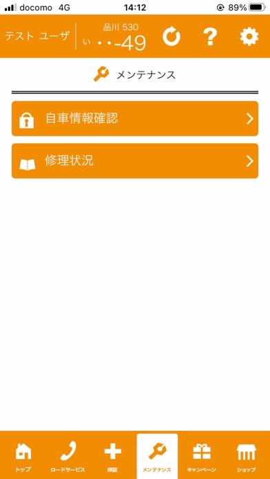 KS-selection MyPage紹介画像1