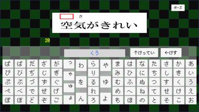 小学低学年漢字よみクイズ紹介画像3