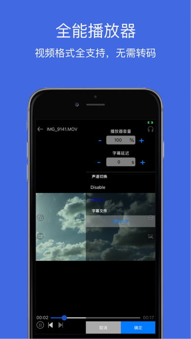 Screenshot 5 of 11