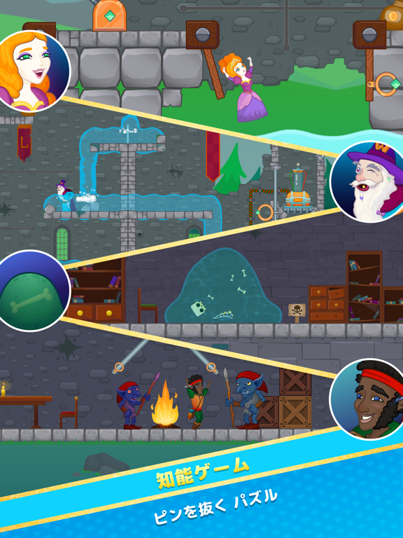 How To Loot:魔術師と王女についての棒を引くゲームのおすすめ画像5