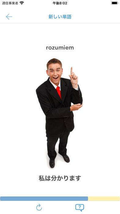 初心者と子供向けポーランド語紹介画像3
