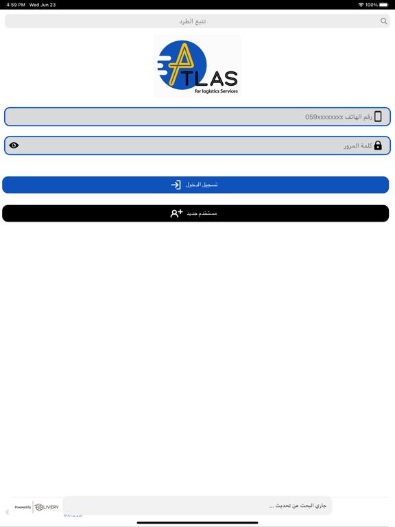 Atlas Delivery screenshot 9