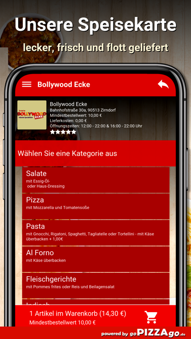 Bollywood Ecke Zirndorf screenshot 4