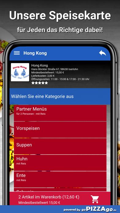 Hong Kong Iserlohn screenshot 4