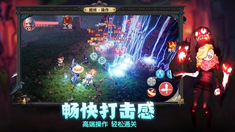 深渊冒险-地城探索 screenshot-3