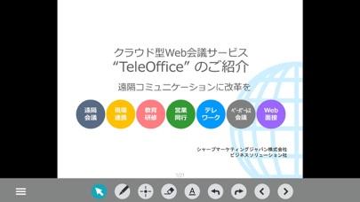 TeleOffice ScreenShot0