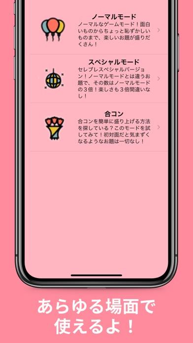 セレブレ紹介画像4