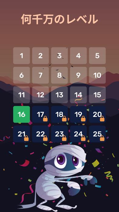 Ball Sort Puzzle - Color Sort紹介画像2