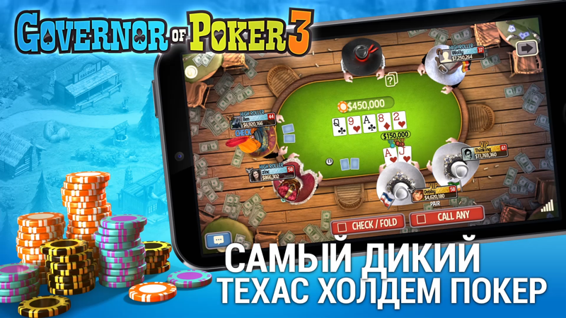 Casino inc вылетает pocket pc slot machine