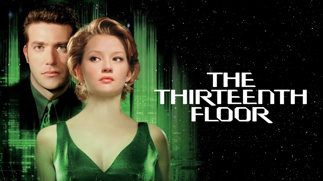 The Thirteenth Floor on Apple TV