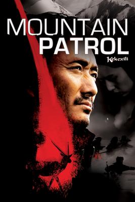 Lu Chuan - Kekexili - la patrouille sauvage (Mountain Patrol) illustration