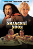 Tom Dey - Shanghai Noon  artwork