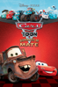 Cars Toon Disparates de Mate (Doblada) - Pixar