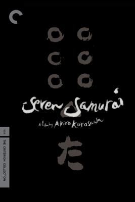 Akira Kurosawa - Seven Samurai  artwork