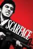 Brian De Palma - Scarface (1983)  artwork