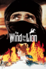 John Milius - The Wind and the Lion  artwork