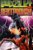 Takao Okawara - Godzilla vs. Destoroyah  artwork